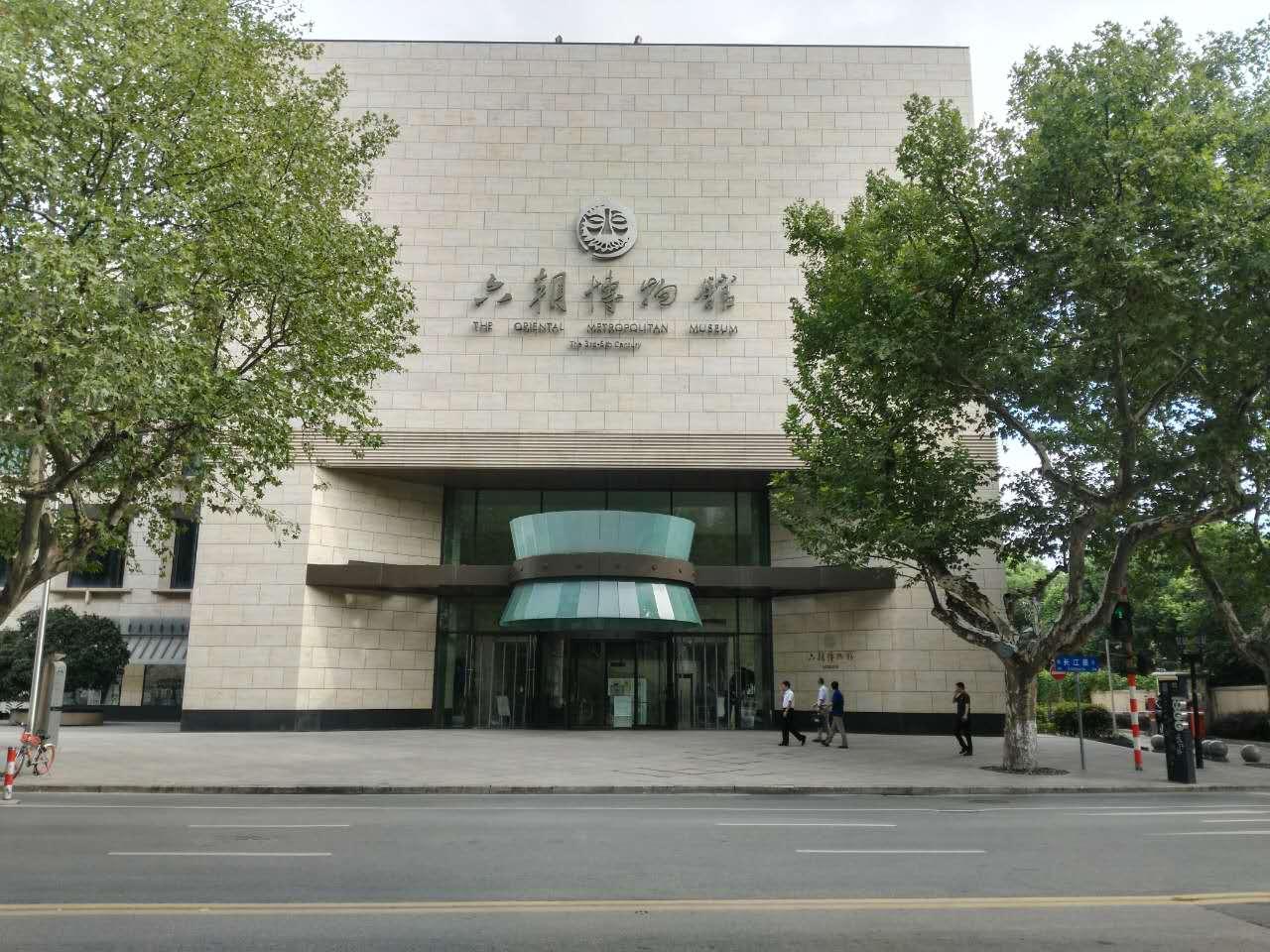 六合区人民医院_南京新鸿运物业管理股份有限公司